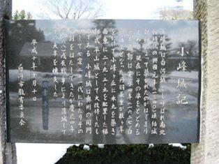 2010年 大内宿・会津・白河 257
