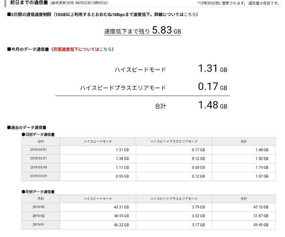 Screenshot_2019-04-02-14-18-30-82