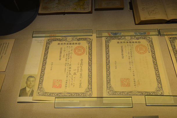 3竹鶴 (4)