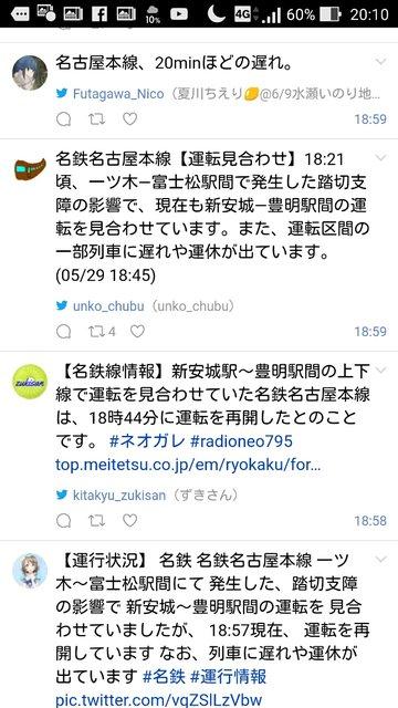 Screenshot_2018-05-29-20-10-47
