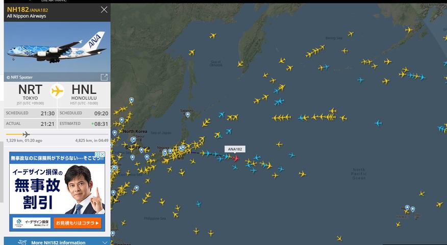 太平洋便1 0322 2242