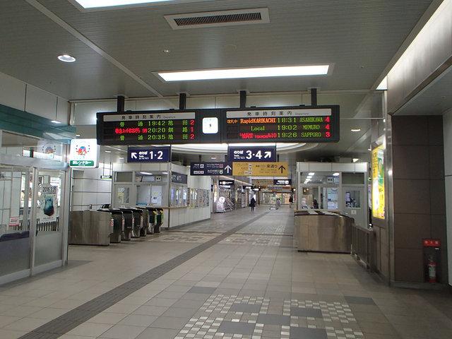2日目 (55)s