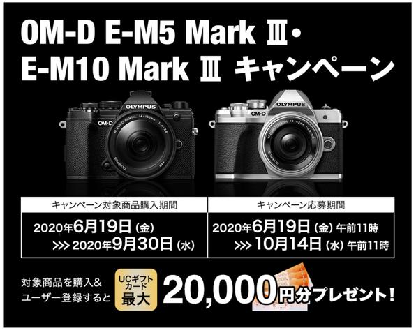 5カメラ1