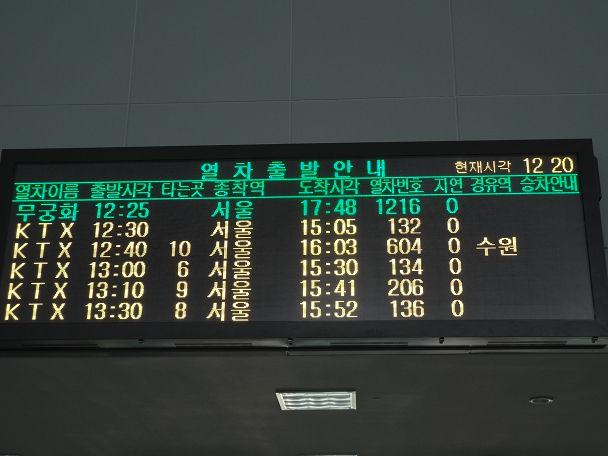 21 ロッテマート&駅前 (3)