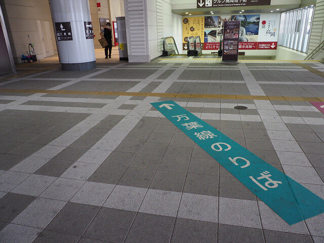 227 高岡軌道線 (1)s