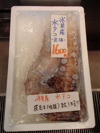 3 海産物 (11)
