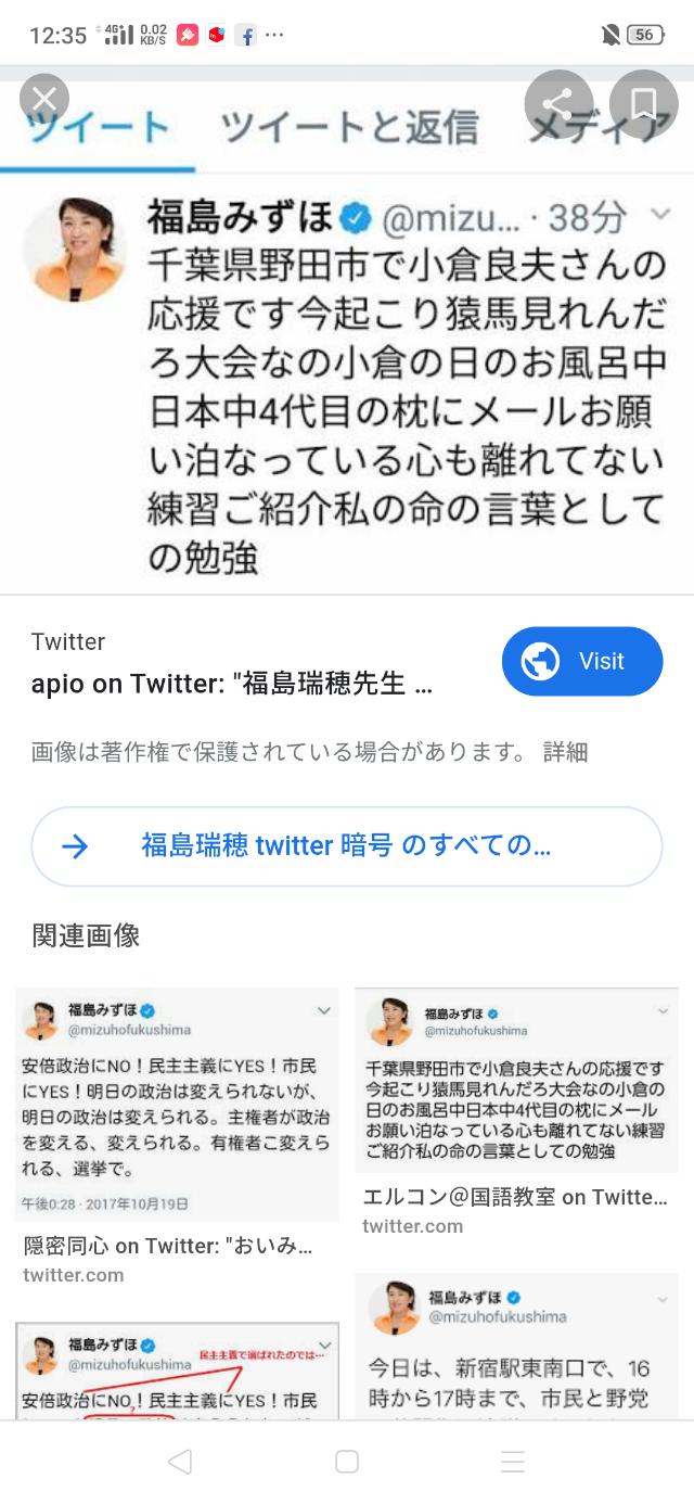 Screenshot_2019-12-29-12-35-15-79