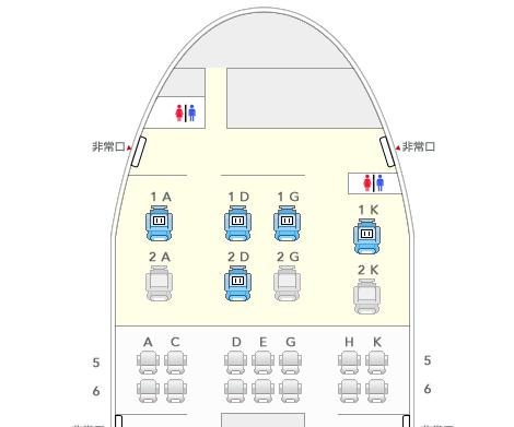 JAL F NRT-FRA