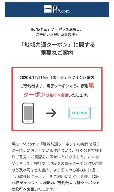 Screenshot_2020-12-10-13-55-26-42