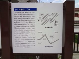 2011年 川越・鉢型城 559
