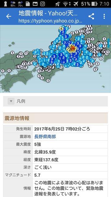 地震 0625 (6)