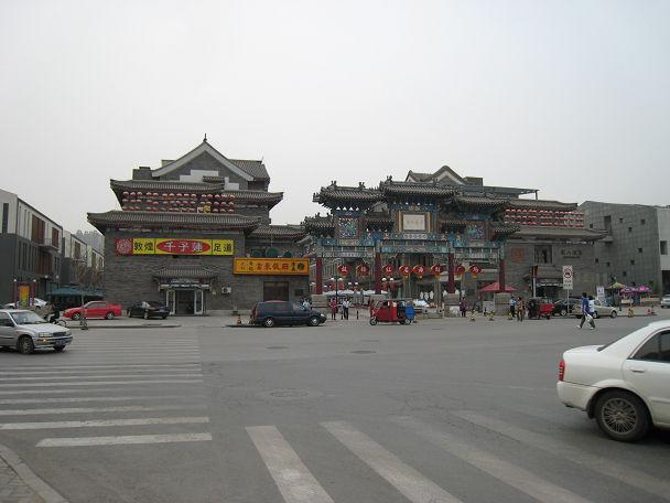 33 天津旧市街 (7)