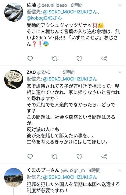 大村 ハンガー (3)