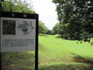 2010年 佐倉・銚子 018