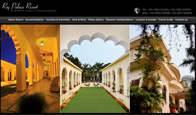 インド 宿 Rajhotel