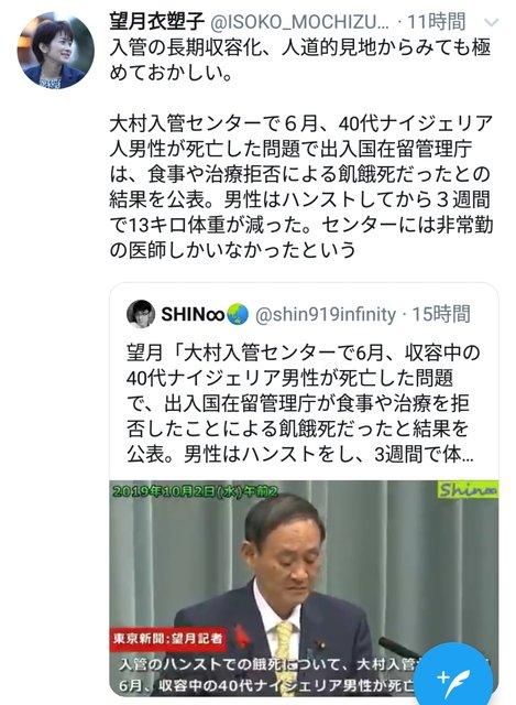 大村 ハンガー (1)
