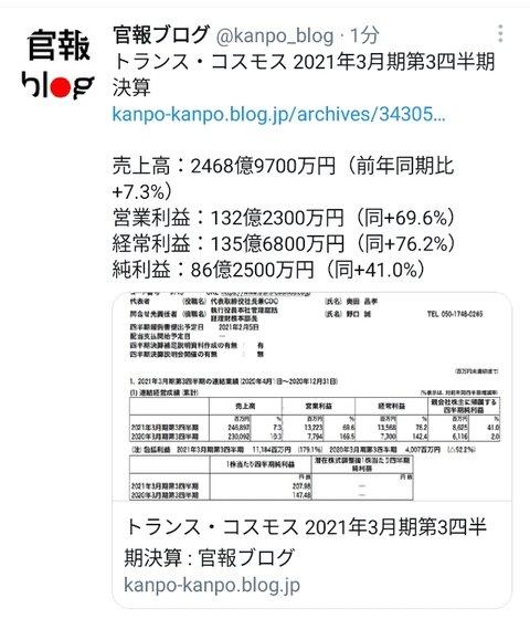 Screenshot_2021-02-06-11-52-58-02