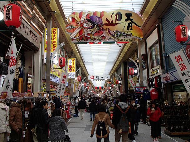 3 大須商店街 (5)