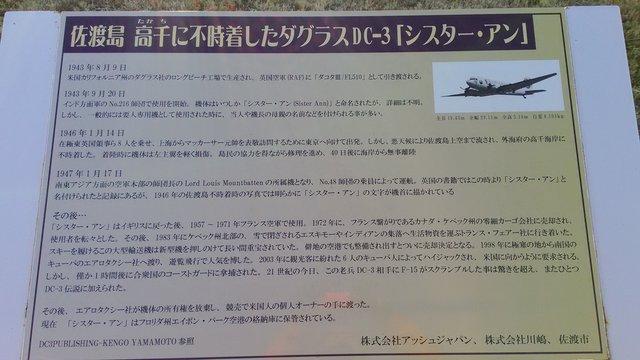 5 探鳥会浜松ガーデンパーク0219 (3)