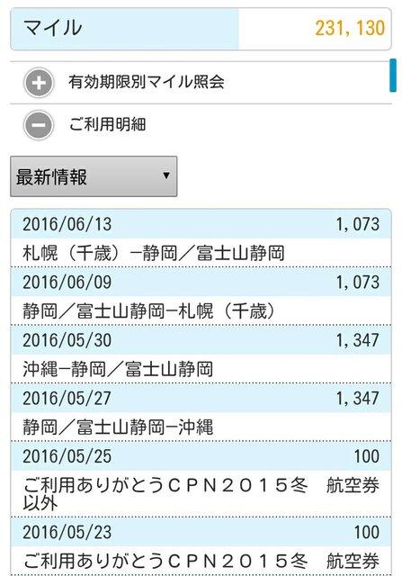 Screenshot_2016-06-15-09-22-45_1