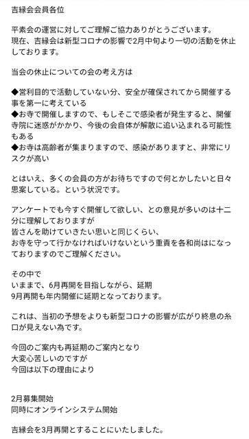 Screenshot_2020-09-08-09-55-05-32