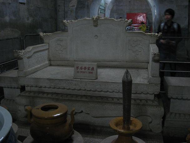 17 明陵墓 (16)