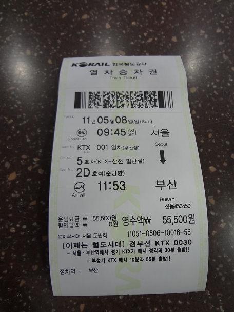 ソウル駅 (4)