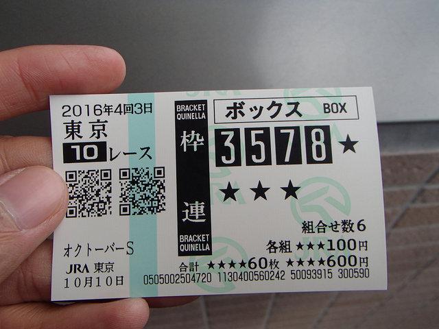 12 (10)