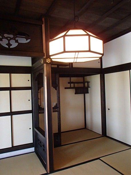 2お茶の博物館 (30)