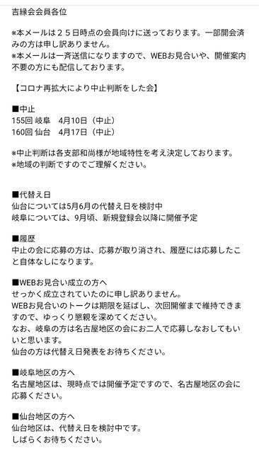 Screenshot_2021-03-28-18-31-23-81