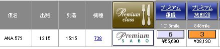 5-1 抜海