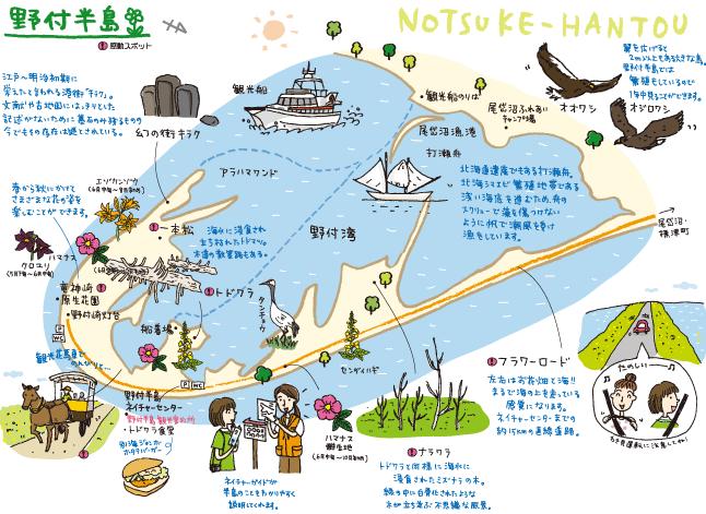 pct-map-notsuke