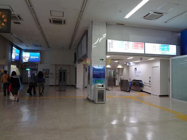 1羽田 (2)