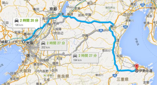 0-1 尼崎駅から伊勢