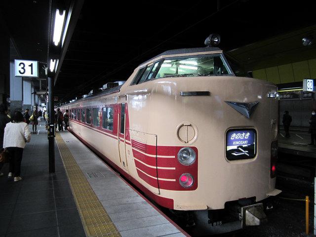 京都駅 (5)s