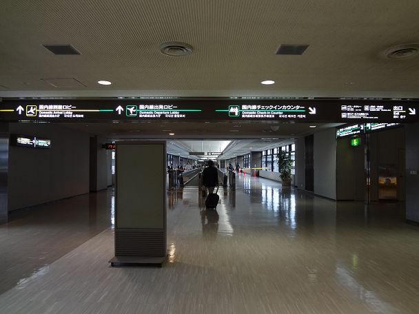 30 成田空港 (14)