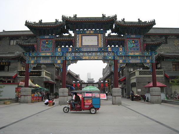 33 天津旧市街 (2)