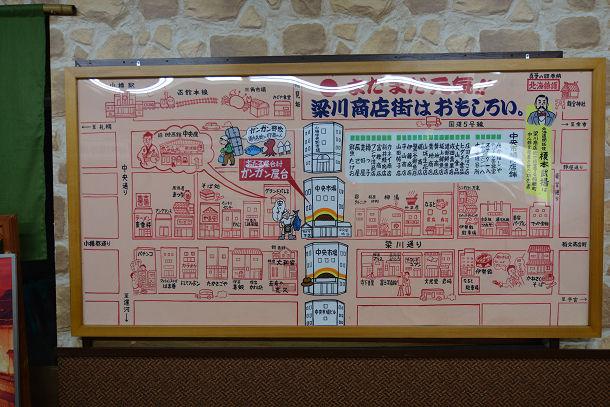 26小樽市内 (10)