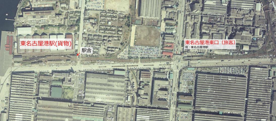 名古屋港線