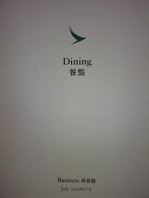 3JNB-HKG1食目 (1)s
