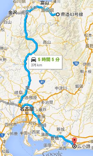 4月旅行4 立山駅→浜松