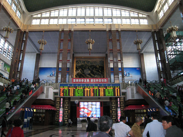 12 北京駅 (4)