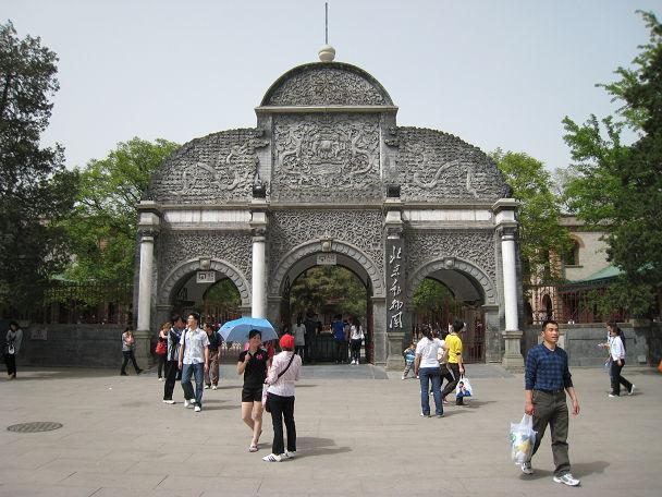 26 北京動物園 (1)