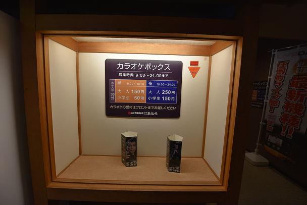 5カラオケ (1)s