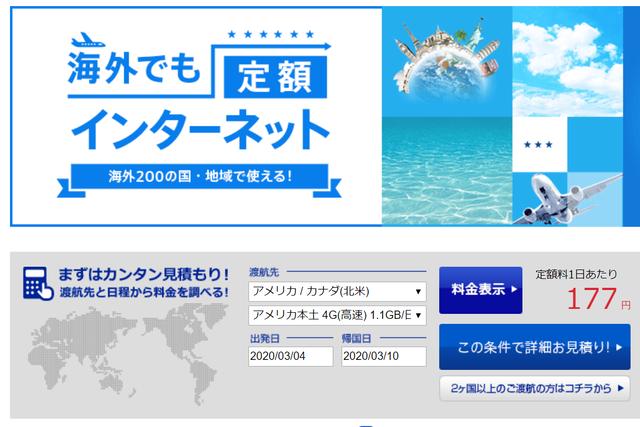 Wifi1 1.1GB 1day