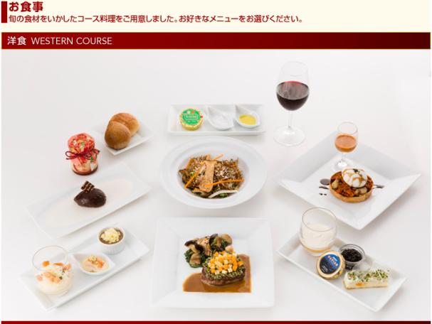 JAL F menu
