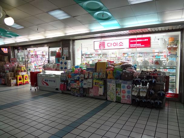 27 朝鮮通信使&ジャガルチ市場 (9)