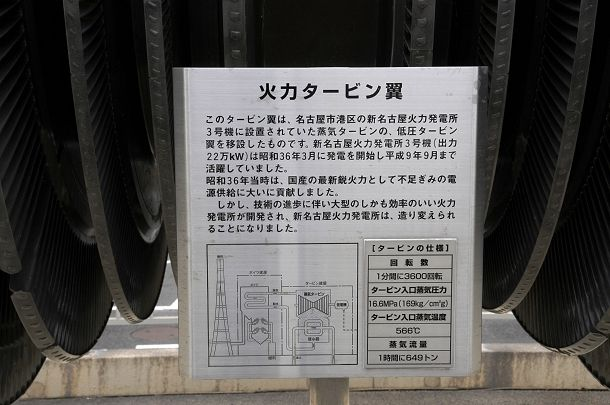 浜岡原発 (28)