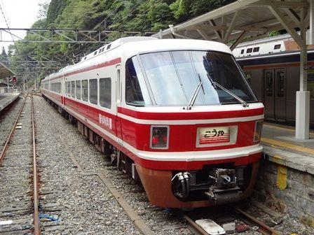 DSC00161