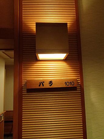 2洋室 (2)